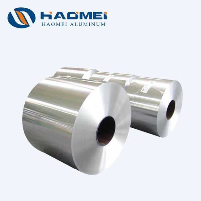 Apologise, but, aluminum strip supplier quick quote with