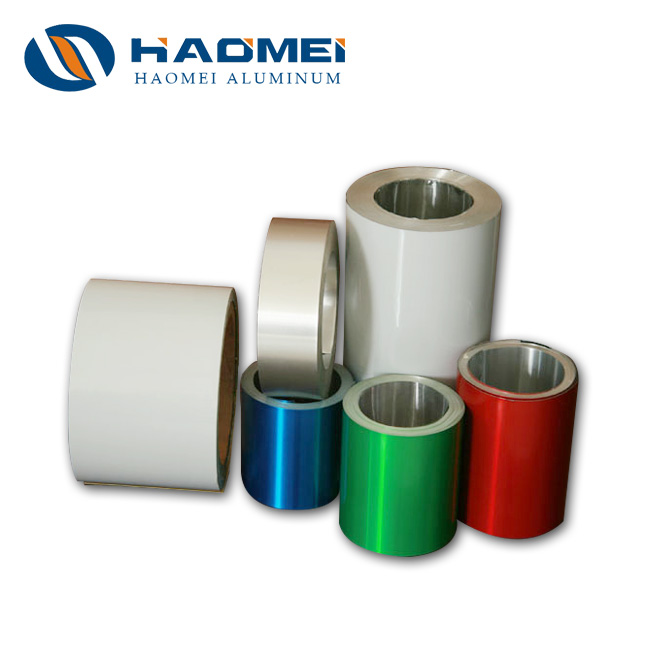 Aluminum strip supplier quick quote pity, that
